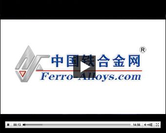 北京中金网信科技股份有限公司
